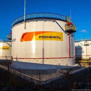 ПАО «Роснефть»
