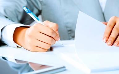 Подготовка исполнительной  документации по завершению работ